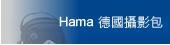 Hama 相機攝影背包